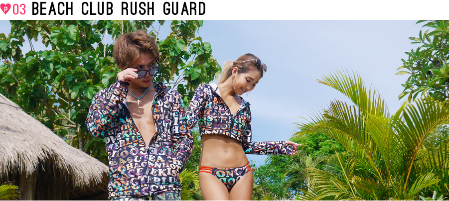beach club rush guard